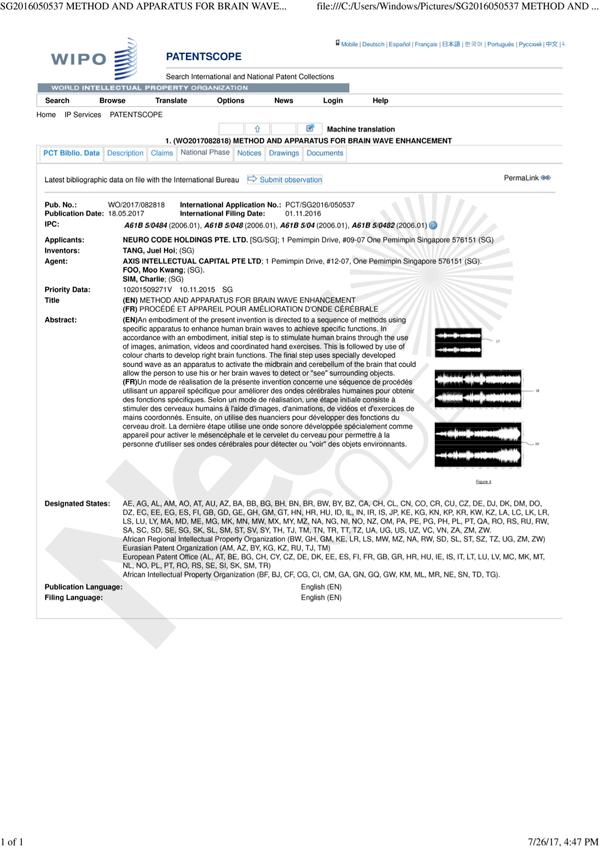Neuro-Code-Patents-3